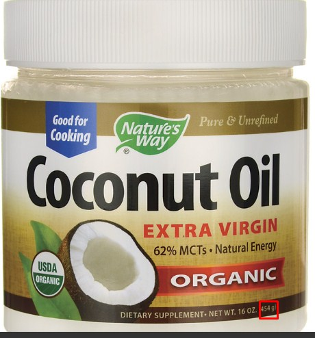 Extra Virgin Coconut Oil 16 oz. Nature's Way Organic