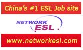 English School in SHANDONG -6000RMB-5 POSITIONS