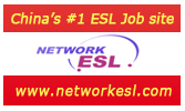 English school in Shaanxi -6000RMB-3 POSITIONS- START ASAP
