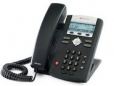 NEC SV9300 Telephone System for Medium to Large size Business | NECALL